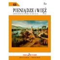 [PDF] Współpraca międzyorganizacyjna w wymiarze sprawiedliwości ... - Przemysław Banasik