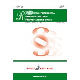 Rocznik orzecznictwa i piśmiennictwa z zakresu prawa spółdzielczego za rok 2016